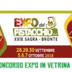 """Sagra del Pistacchio di Bronte: II Edizione del concorso """"Expo in vetrina"""""""